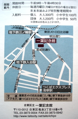 000007_ichiyo_map_070225_131