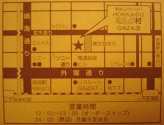 0011_map_070628