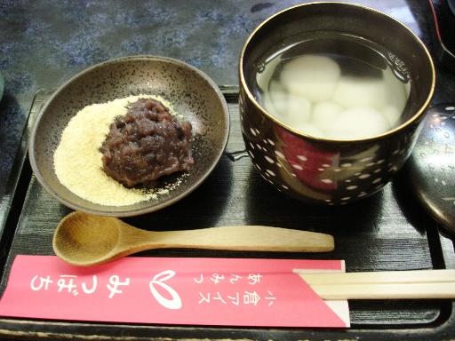 002_onsen_shiratama_070216_005
