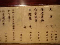 003_menu1_070414_cr_075