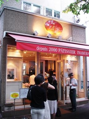 004_inamura_shouzou_store_060610_079