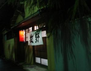 01_entrance_070209_022