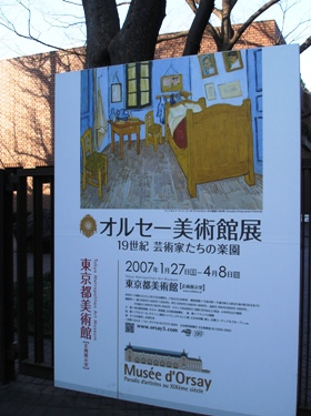01_museum_entrance_070216_001