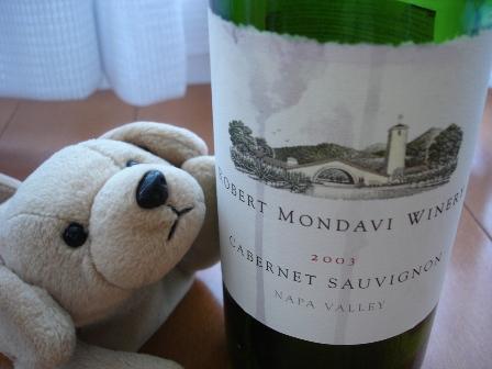 060329delicious_wine_souvenir_of_busines