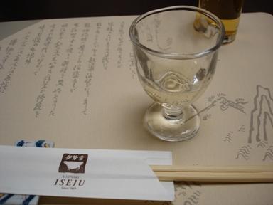0604084_shoku_zen_shu_007