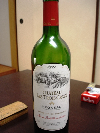 0604089_chateau_les_trois_croix_fransac_