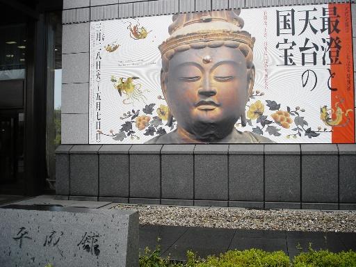 060427heiseikan_002