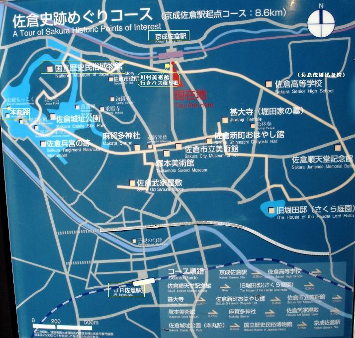 060503sakura_meguri_map_castello_001