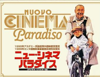 061017new_cinema_paradise