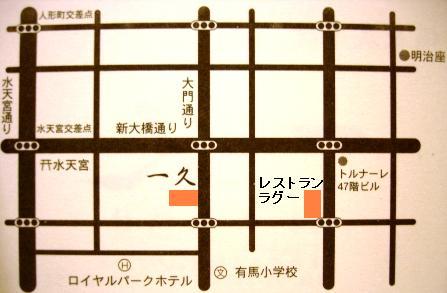06_map_070304