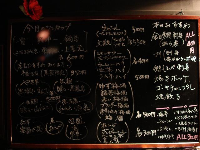 06_menu_061112_012