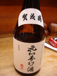 08_kamotsuru_070618_20_008