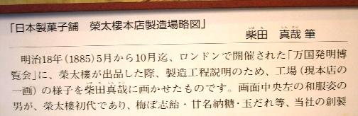 10_060527_008