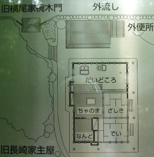 10_omoya_map_060506_036