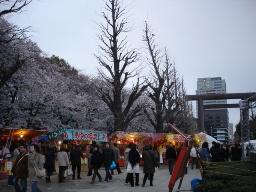 10_yasukuni_jinjya_060330_063