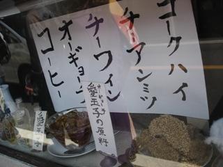 12_ogyochi_049