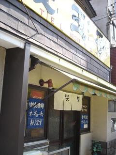 12_ogyochi_051