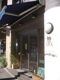 15_atelier_mannebishes_entrance_061008_0