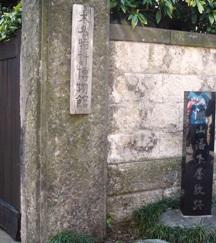 16_daimyou_tokei_entrance_063