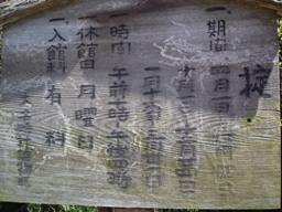 16_okite_065