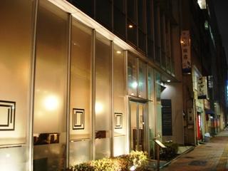 1_entrance_070325_uno_022