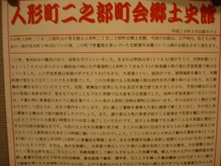 1kyodoshi_070328_001