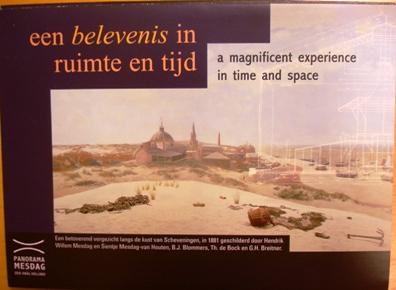 008_070817_den_haag_museum_007