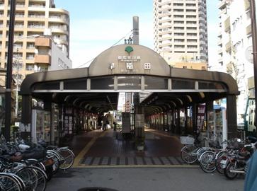001_waseda_0701020_001