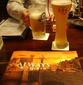 001_0711010_always_003