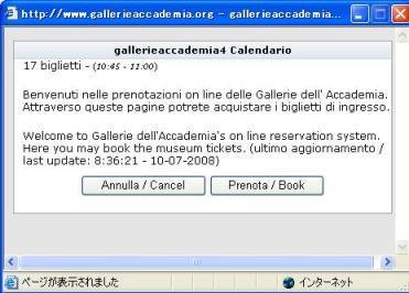 002_080728_academia_museum_venezia
