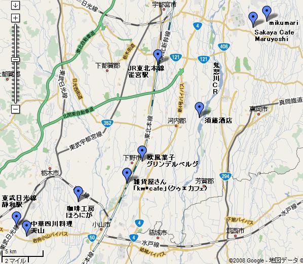 001080923_mikumari