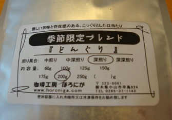 014_080923mikumari_074