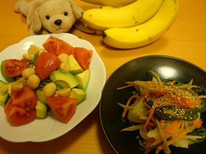 001_100316_fruits