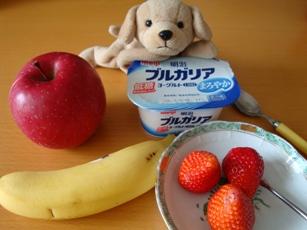 002_100317_fruits