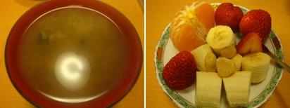 00322_1003182_fruits_002