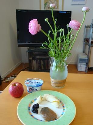006_1003211_fruits