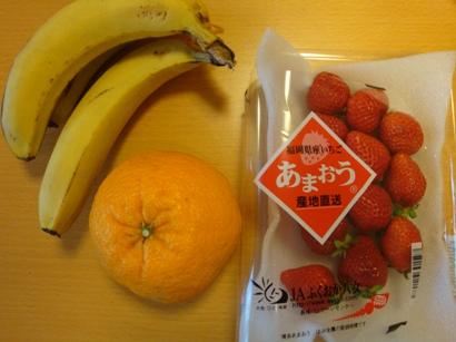 00802_1003232_fruits