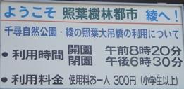 003_10082125_kanaya_009