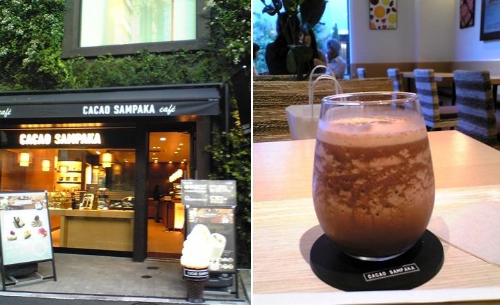 01_cocoa_sampaka_aoyama_sbsh0007