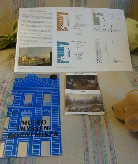 09_museo_reina_sofia_thyssen_bornem