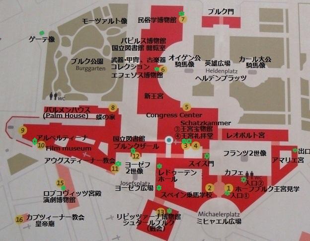 01_map_of_hofburg_wien_20130810_to_