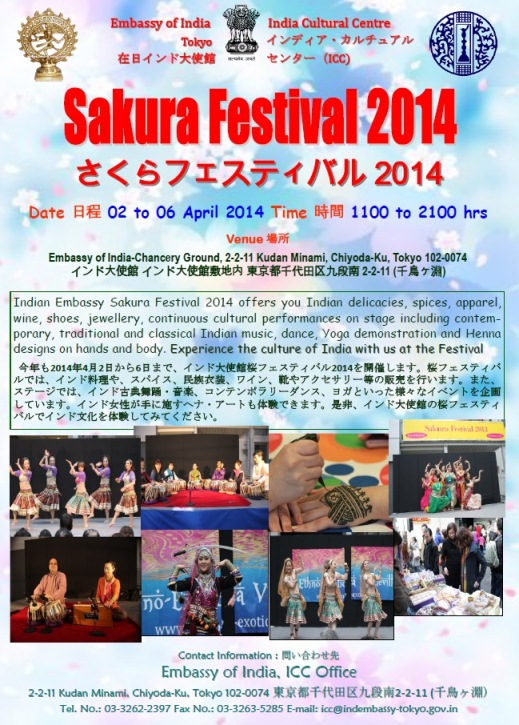 2014_04_sakura_festival_at_embassy_