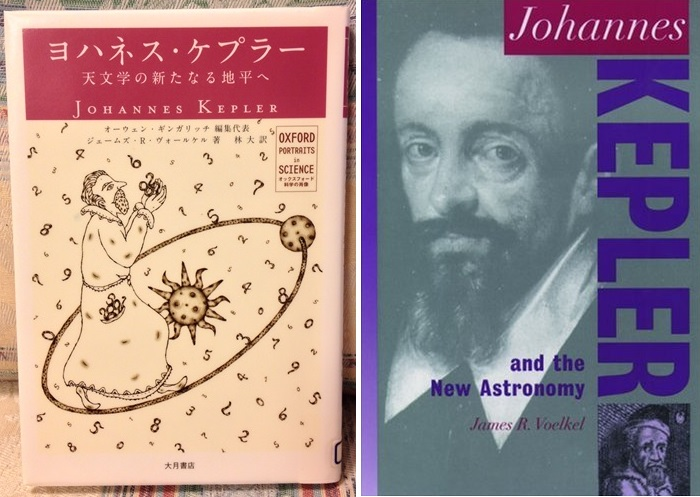 Johannes_kepler_and_the_new_astrono