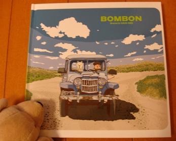 2_book_070422_bonbon_007