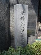 2_moriougai_kyuukyo_sono1_060325_004