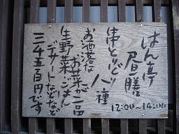 4_hantei_sono2_060325_016