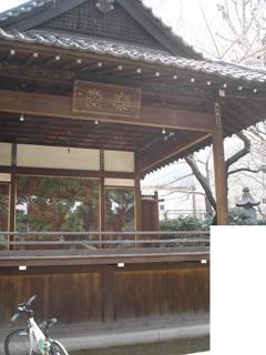 6_gokoku_in_gakudou_060325_021