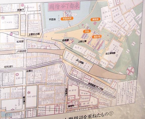 8_kasane_chizu_060325_030