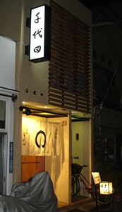 9_entrance_070323_014