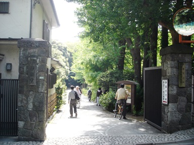 Entrance_1_060506_001